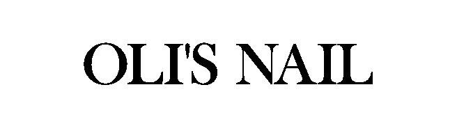 高雄美甲logo